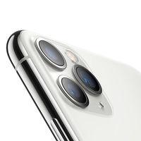 El iPhone 11 Pro de 512 GB está a su precio mínimo histórico en Amazon: 1.370,99 euros