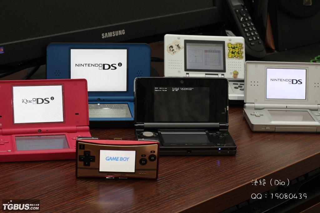 Foto de Nintendo 3DS, filtración (10/10)