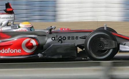 McLaren se apunta a la innovación aerodinámica con estas nuevas llantas