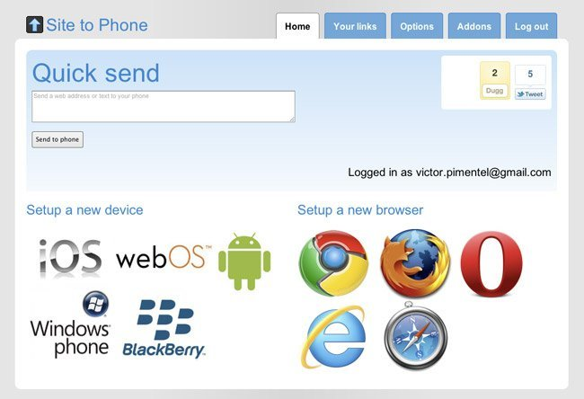 Site To Phone