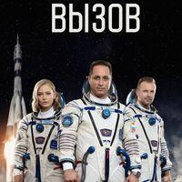 Como 'Gravity', pero real: Rusia lleva a la Estación Espacial Internacional a actriz y director para grabar una película en el espacio