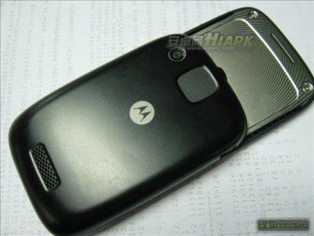 Motorola XT300, nuevo Android con teclado QWERTY y pantalla táctil