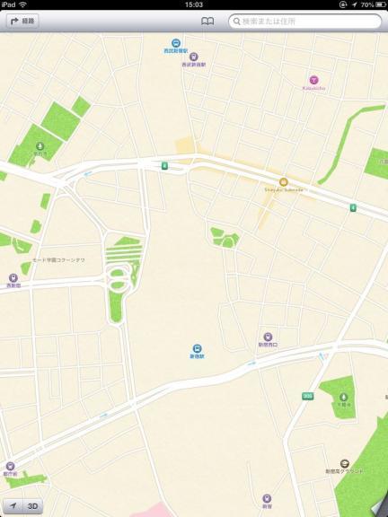 Mapas en el iPad iOS6