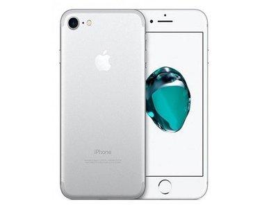 El iPhone 7 de 32 Gb, te puede salir por 709 euros en eBay