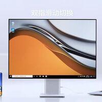 Huawei MateView y MateView GT: los dos nuevos monitores muestran un diseño minimalista, elegante y uno de ellos es curvo