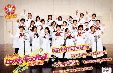 Onitsuka Tiger Lovely Football, canta con nosotros