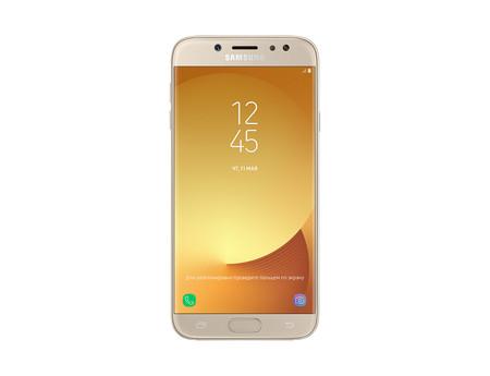 Super Weekend eBay: Samsung Galaxy J7 (2017) por 159 euros y envío gratis