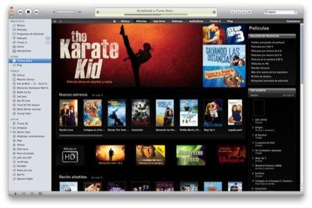 La academia de cine americana se pasa a iTunes para distribuir su contenido privado