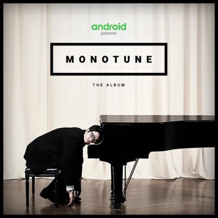 Monotune Piano by Android, descarga el álbum gratuitamente desde Google Play