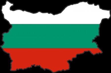 Bulgaría quiere albergar un gran premio de Fórmula 1