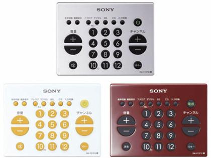 Sony RM-PZ1FD, mando a distancia con botones grandes