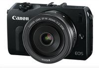 Así puede ser la nueva sin espejo de Canon: Canon EOS M, imágenes filtradas