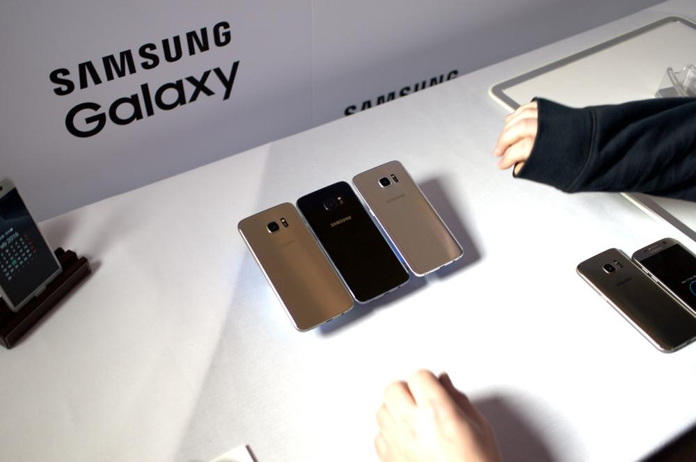 Galaxy S7 Colores