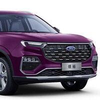 Ford Equator, un SUV más grande que una Ranger, pero más pequeño que un Explorer y exclusivo de China