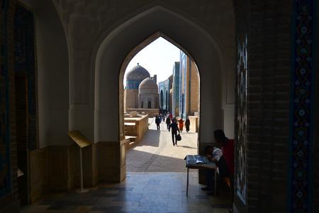 avenida mausoleos