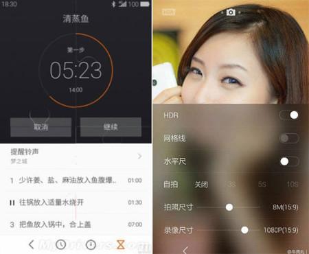 """Mi (Xiaomi) no es la única que """"busca inspiración"""" en Apple: atentos a Meizu y el nuevo Flyme OS"""