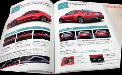 Nuevas filtraciones sobre el Toyota FT-86 y primeras pruebas de la prensa especializada