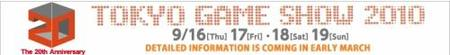 Confirmadas las fechas del Tokyo Game Show 2010 [TGS 2010]