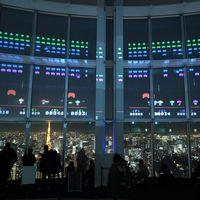 'Space Invaders': la adaptación al cine del popular videojuego está a punto de convertirse en realidad