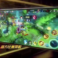 Vivo iQOO: el primer móvil de la segunda marca de Vivo llega para conquistar el mercado gamer