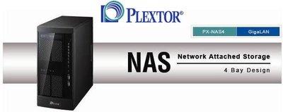 Plextor PX-NAS4, un NAS de 8 TB para el pequeño negocio