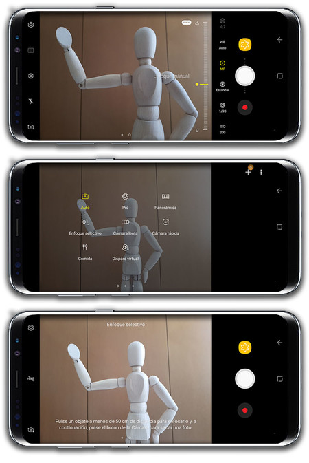 Samsung Galaxy S8+, interfaz de cámara