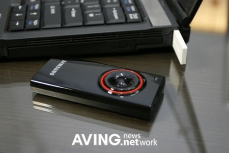 Samsung SM30/Duplus Mouse, trackball para portátiles