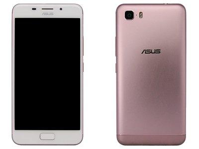ASUS tiene en el horno un móvil con Android Nougat y batería de 4,850 mAh, ¿Zenfone 4?