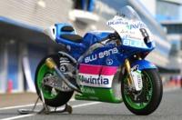 ¿Quieres una MotoGP? Pues aprovecha que Avintia Racing pone a la venta las suyas