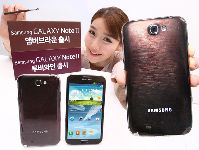 Foto de Galaxy Note II Amber Brown y Ruby Wine (3/4)