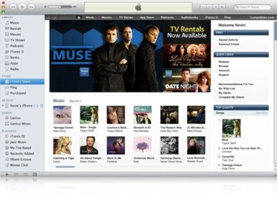 Tras Amazon, Apple puede ser la siguiente en lanzar su nuevo servicio de música