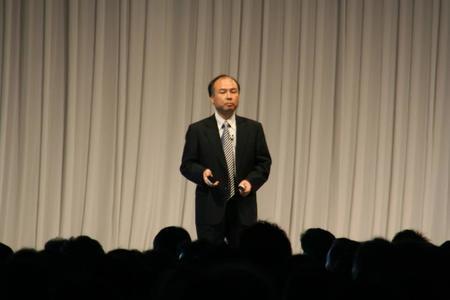 ¿Quién es Softbank, el gigante japonés que posee el 32% en Alibaba?