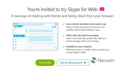 Skype para navegadores ya se puede probar, pero sólo con invitación