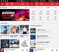 ¿Spotify no tiene rival? NetEase, un servicio de música chino, demuestra lo contrario