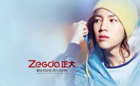 Zegda, el Zara chino que ya se ha metido a Asia en el bolsillo (y planea hacerlo con Occidente)