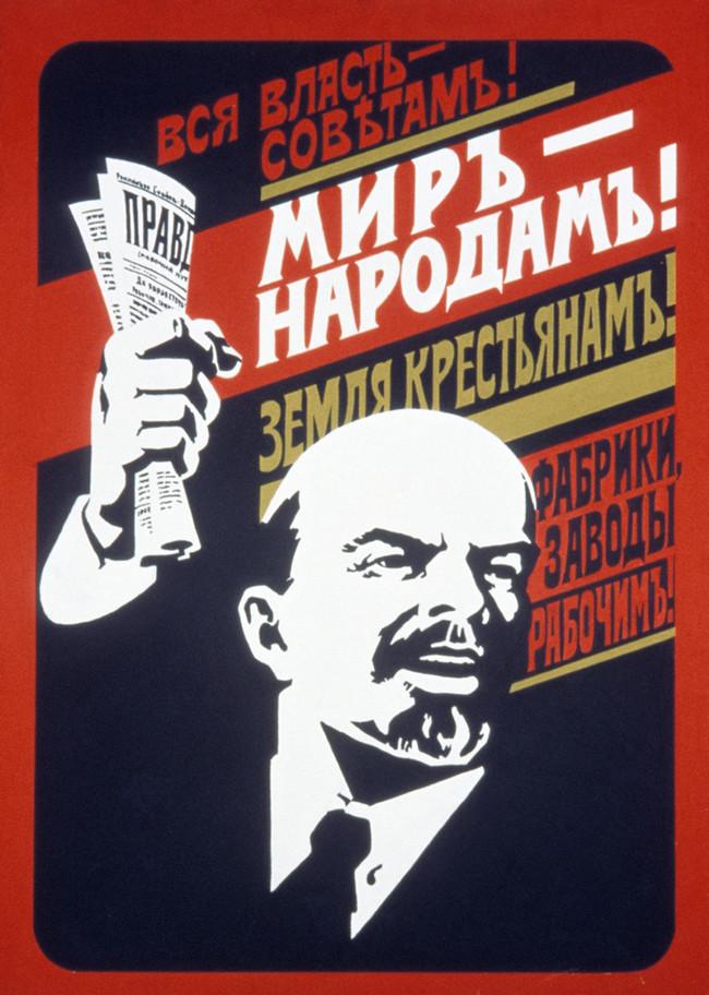 43 ejemplos de cartelería soviética que hicieron de la propaganda un arte insuperable 1024_2000