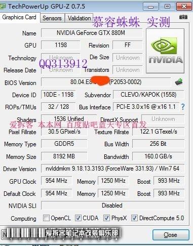 GPU-GTX-880M-GPU-z