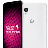 JiaYu S1 será un chino que optará por sensores Sony