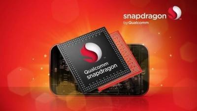 Bienvenido sea el «pique» entre Samsung y Qualcomm en el mercado de los SoC