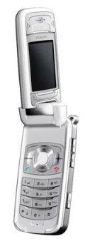Siemens también se apunta a los móviles-cámara