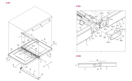 Samsung Patente Smartphone Doblar Mecanismo
