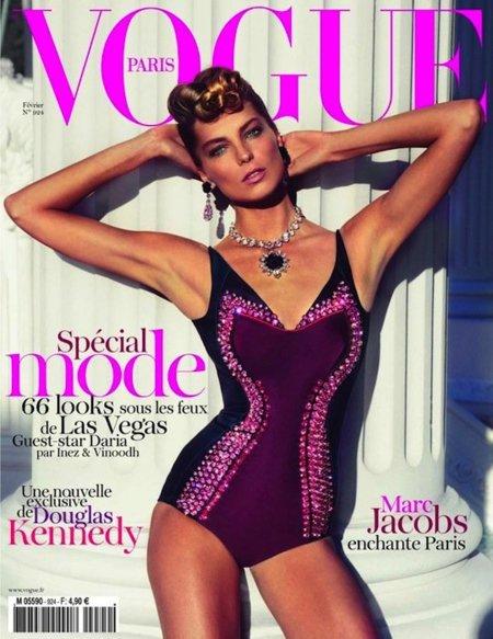 Daria querida, tú por aquí... Un amor consolidado el suyo con Vogue Francia