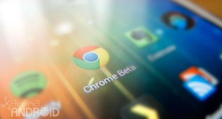 Google Chrome para Android, análisis