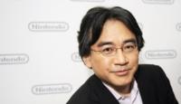 Nintendo tiene una nueva consola en camino cuyo nombre en clave es NX
