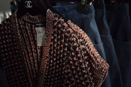 Chaqueta Chanel colección Primavera-Verano 2012