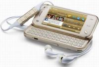 Nokia N97 mini Gold Edition, preocupados por el lujo