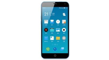 El Meizu M1 Note Mini llegará el 28 de enero junto a un posible sistema de pagos propio