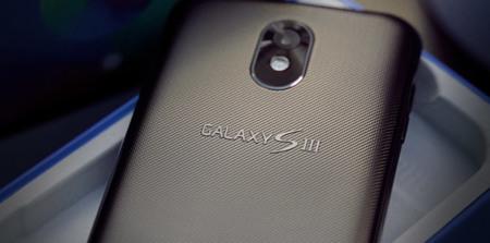 Samsung se lo está pensando bastante con el Galaxy S3