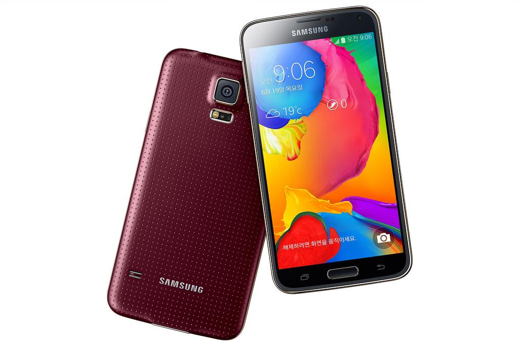 Foto de Samsung Galaxy S5 LTE-A (8/9)