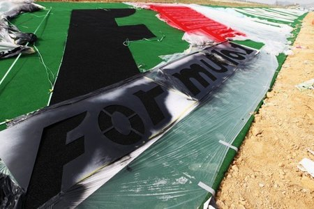 El Gran Premio de Corea del Sur tendrá que mejorar para 2011